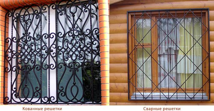 Фото решеток на окна своими руками 121
