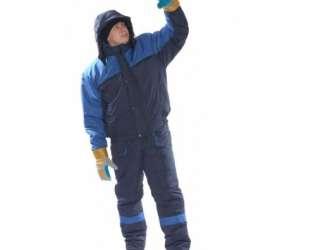 Недорогая рабочая одежда для зимы